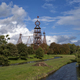 Steel replica Uniastate - PhotoDune Item for Sale