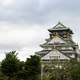 Osaka Castle Japan - PhotoDune Item for Sale