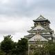 Osaka Castle Japan - PhotoDune Item for Sale