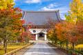Kyoto, Japan at Chishaku-in Temple - PhotoDune Item for Sale