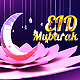 EID & Islamic Opener - VideoHive Item for Sale