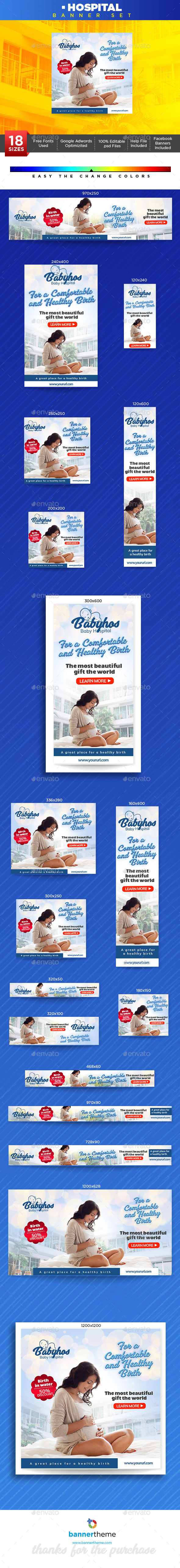Hospital Banner - Banners & Ads Web Elements