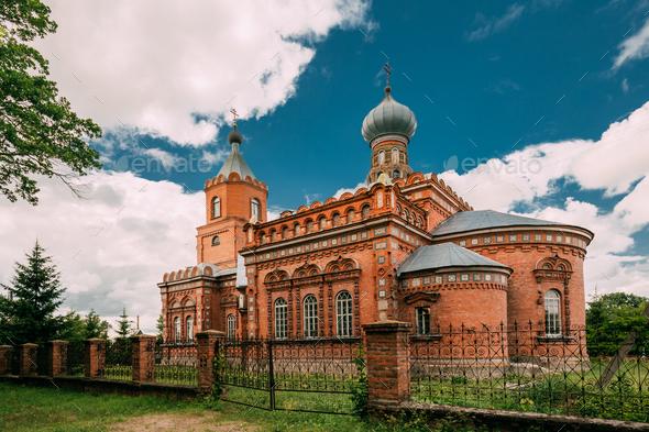 Pirevichi Village, Zhlobin District Of Gomel Region Of Belarus. - Stock Photo - Images