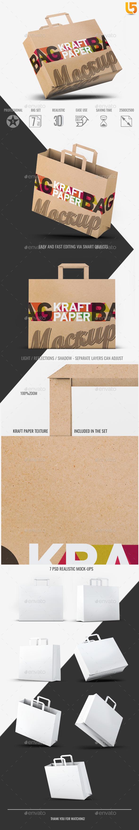 Kraft Paper Bag Mock-Up - Miscellaneous Print