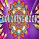 Coloring Book Game-Unity 5.5.2 Project-Premium Graphics-Admob+Unity Ads