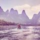 The Li River (Li Jiang), China. - PhotoDune Item for Sale