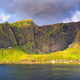 Reine fishing village panorama - PhotoDune Item for Sale