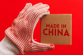 Product made in China