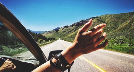 Inspiring Trip