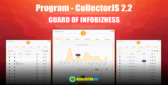CollectorJS 2.2 - GUARD INFOBIZNESS - CodeCanyon Item for Sale