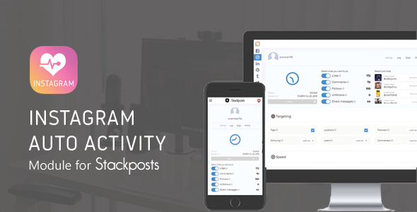 Instagram Auto Activity Module for Stackposts            Nulled