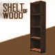 Shelf of wood - 3DOcean Item for Sale