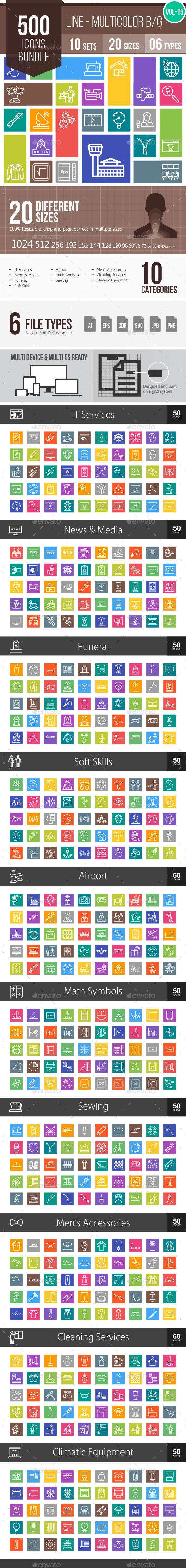 500 Vector Multicolor B/G Line Icons Bundle (Vol-15) - Icons
