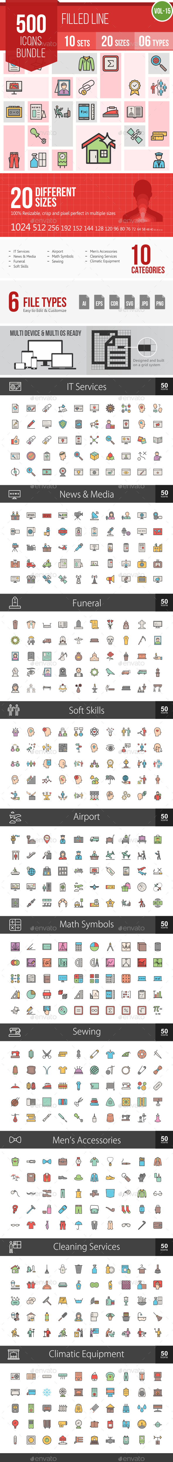 500 Vector Filled Line Icons Bundle (Vol-15) - Icons