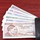 Old Icelandic money in the black wallet  - PhotoDune Item for Sale