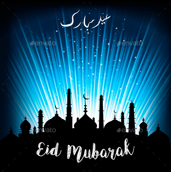 Islamic greeting eid mubarak card for muslim holiday by almoond islamic greeting eid mubarak card for muslim holiday miscellaneous seasonsholidays m4hsunfo