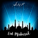 Islamic Greeting Eid Mubarak Card For Muslim Holiday - GraphicRiver Item for Sale