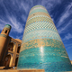 Khiva - PhotoDune Item for Sale