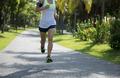 Running in park - PhotoDune Item for Sale