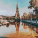 Atumn or fall at Plaza De Espana in Sevilla - PhotoDune Item for Sale