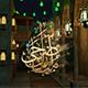 Eid Opener - VideoHive Item for Sale
