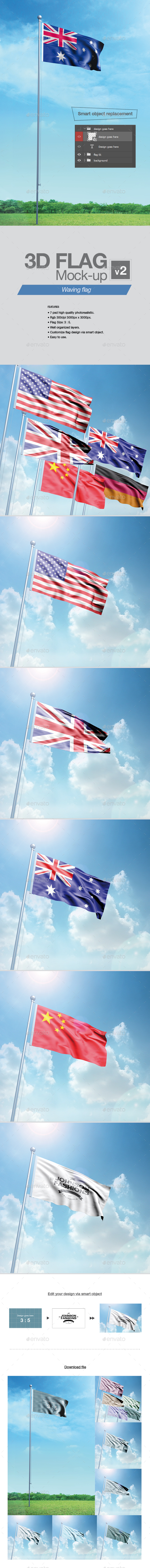 3D Flag Mockup v2 - Miscellaneous Product Mock-Ups