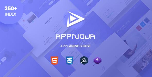 Appnova - App Landing Page