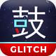 Multicolored Glitch Logo Reveal - VideoHive Item for Sale