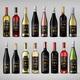 Wine Bottle Mockup Pack - GraphicRiver Item for Sale