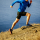 man runner dynamic running - PhotoDune Item for Sale