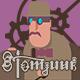 2D SteamPunk Set