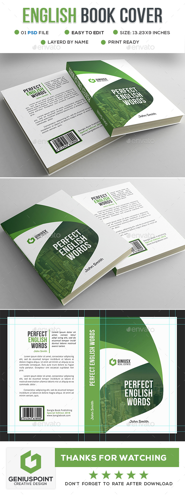 English Book Cover - Miscellaneous Print Templates