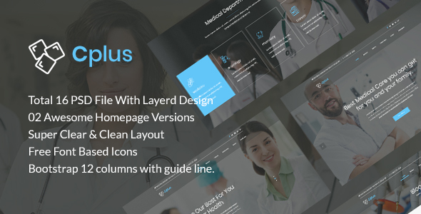 Cplus - Medical & Hospital PSD Template - Health & Beauty Retail