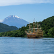 Hakone shrine with sightseeing cruise and mt.Fuji at  lake Ashi, Japan - PhotoDune Item for Sale