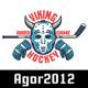 Hockey Emblem Retro Set