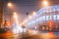 Gomel, Belarus. Traffic Lights Trails On Lenin Avenue. - PhotoDune Item for Sale