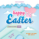 Easter Egg Flyer - GraphicRiver Item for Sale
