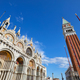 San Marco basilica facade and bell tower in Venice, Italy - PhotoDune Item for Sale