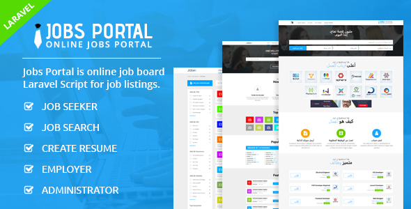 Jobs Portal - Job Board Laravel Script            Nulled