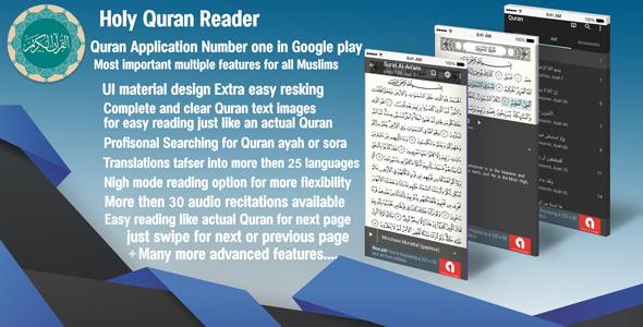 Holly Quran Reader ,Full Quran Read and listen            Nulled