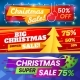 Xmas Sale Banners. Advertising Christmas Marketing - GraphicRiver Item for Sale