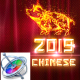 Chinese New Year 2019 - Apple Motion - VideoHive Item for Sale