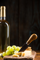Parmesan cheese , grapes and wine - PhotoDune Item for Sale