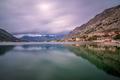 View the beautiful Kotor Bay - PhotoDune Item for Sale