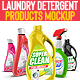Laundry Detergent Products Huge PSD Mockup Set - GraphicRiver Item for Sale