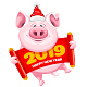 Set of Pigs - GraphicRiver Item for Sale