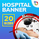 Hospital Banner - GraphicRiver Item for Sale