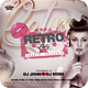 Retro Party Flyer Template - GraphicRiver Item for Sale