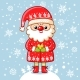 Santa Claus Stands on a Snowy Meadow - GraphicRiver Item for Sale