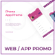 Phone App Promo - VideoHive Item for Sale